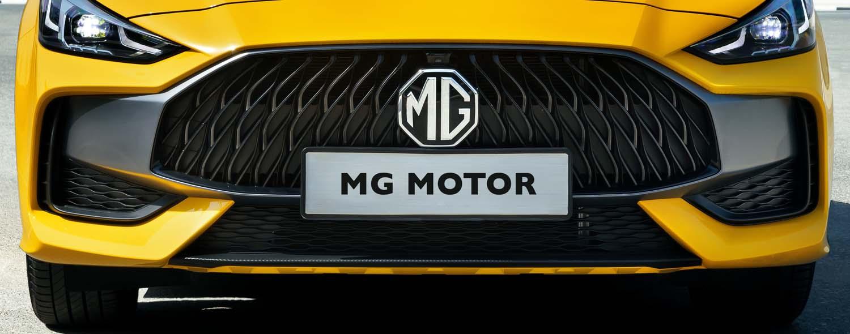 MG Motor Unveils New Logo