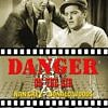 Danger on the Air - A radio sound engineer who wants to be a detective, investigates when a body is discovered at the station.