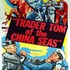 Trader Tom of the China Seas. 12 Chapter Serial.