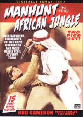 Manhunt in the African Jungle - 15 Chapters