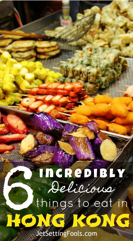 6 incredibly delicious things to eat in Hong Kong JetSettingFools.com