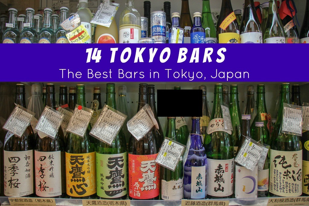 14 Tokyo Bars The Best Bars in Tokyo, Japan by JetSettingFools.com