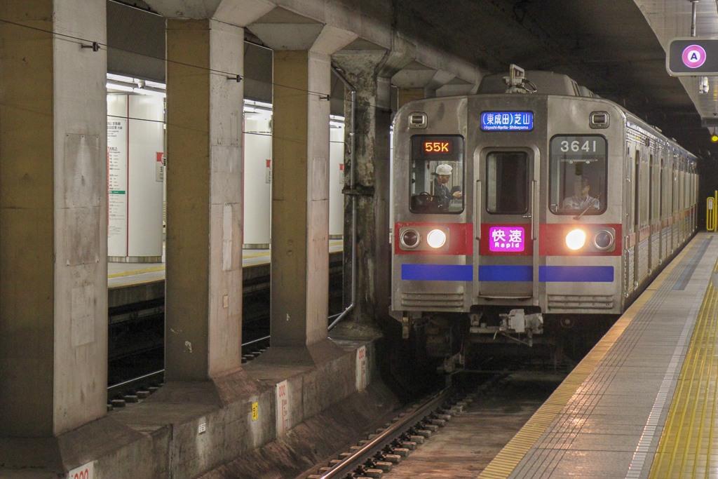 Subway on tracks at station in Tokyo, Japan
