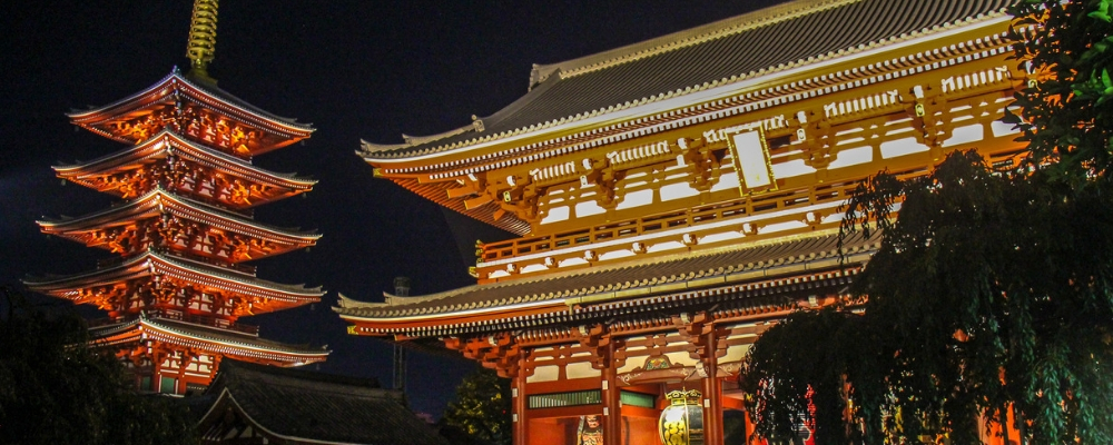 Travel Guides Japan by JetSettingFools.com