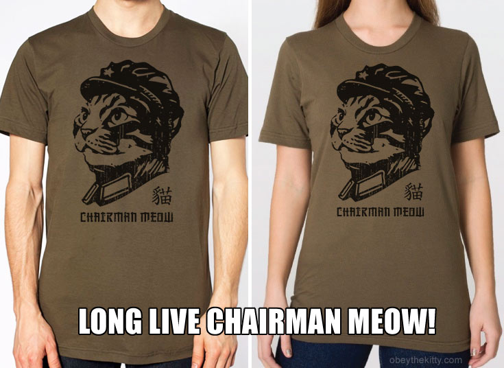 chairman meow t-shirts army