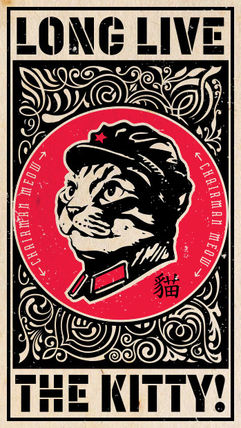 long live kitty chairman meow poster