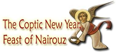 Coptic New Year Nyrouz