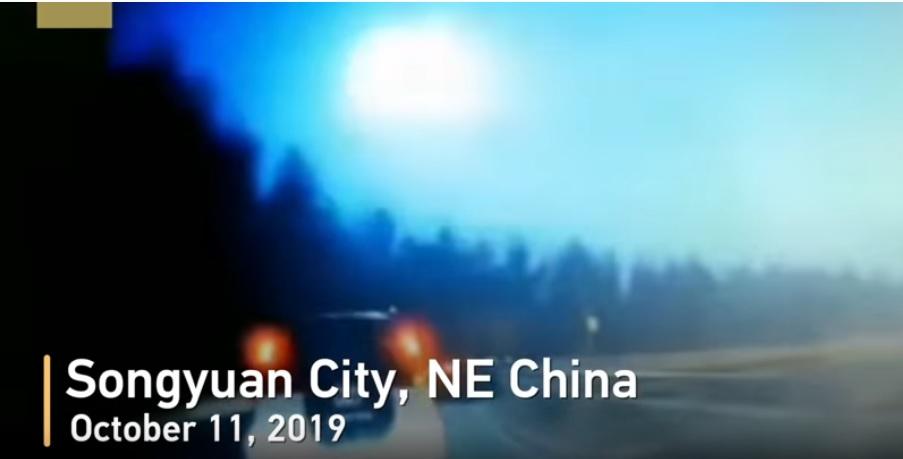 2019-10-11: Falling Comet seen over northeast China