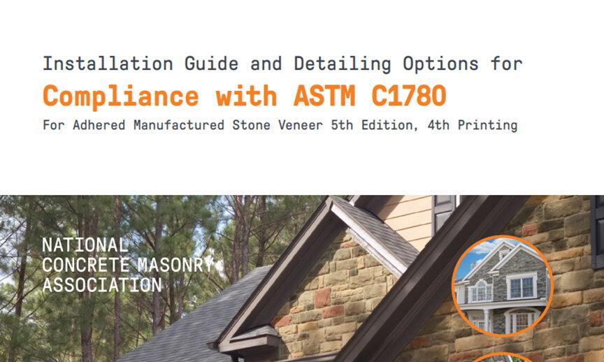 NCMA Installation Guide Thumbnail