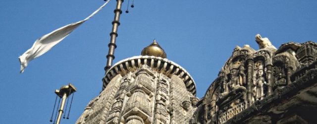 Eklingji Temple Kailashpuri Udaipur