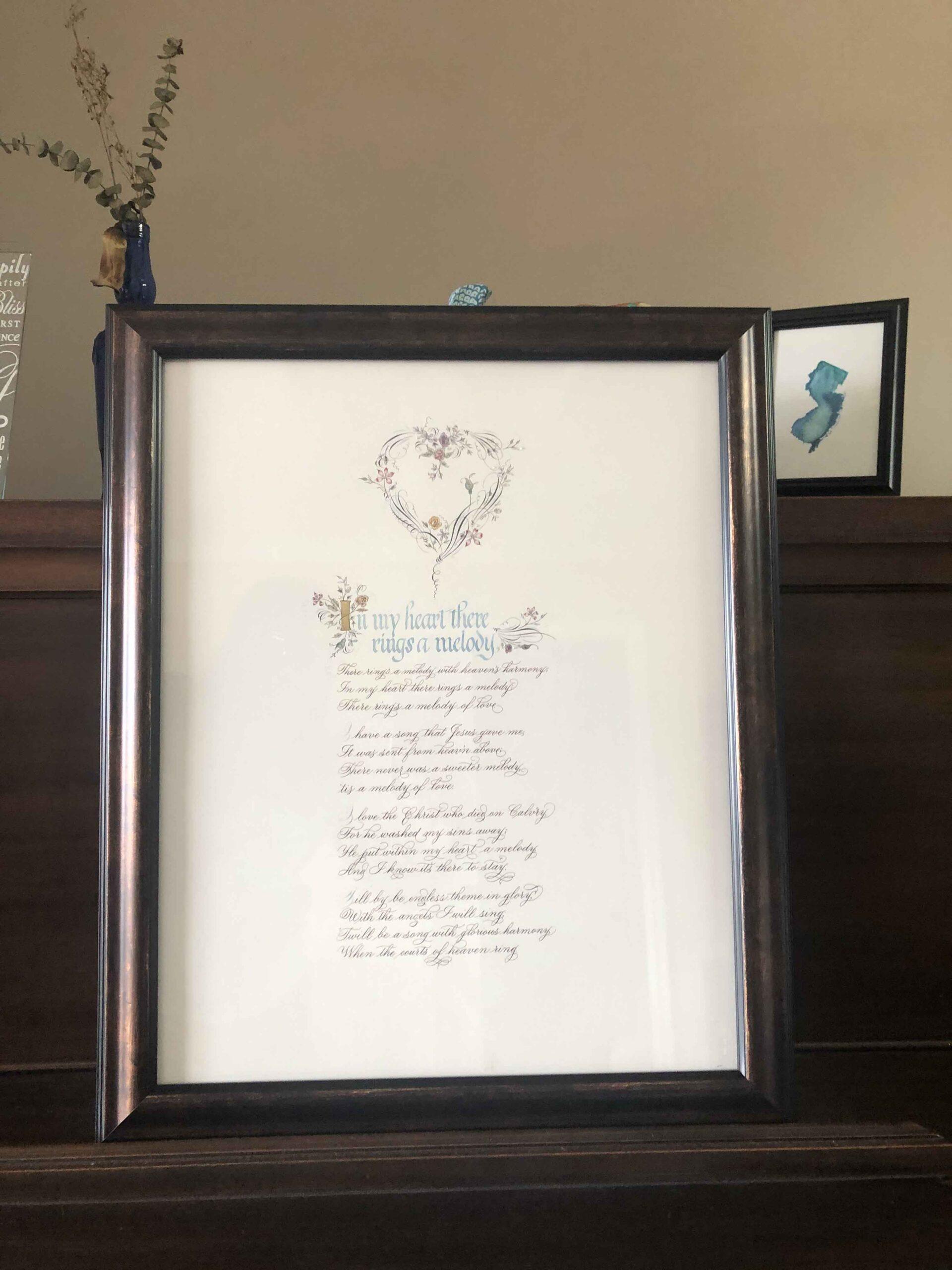 Allocco Design Norfolk, VA Calligraphy   Flourish and Gold Hymn