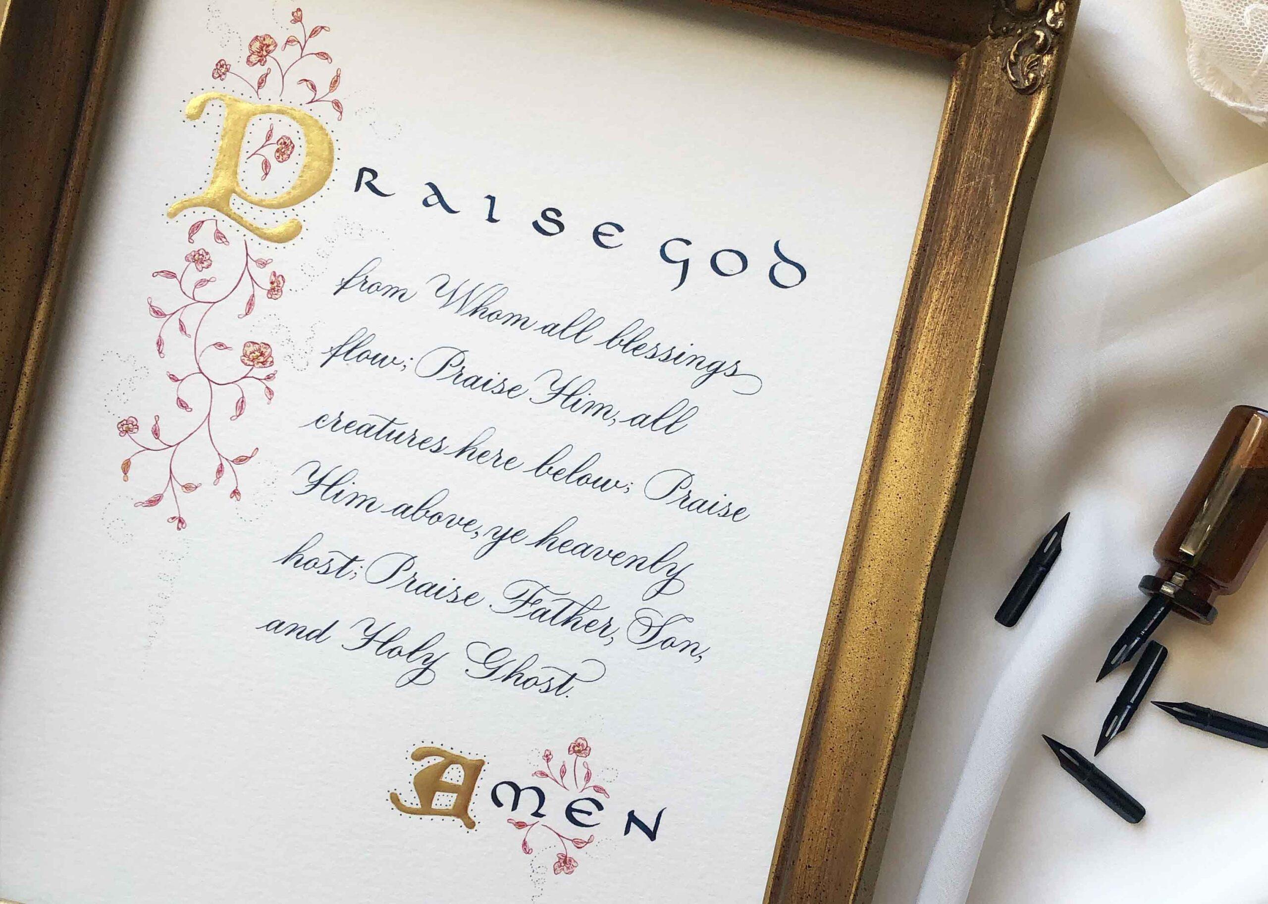 Allocco Design Norfolk, VA Calligraphy   Gilded Bible Verse