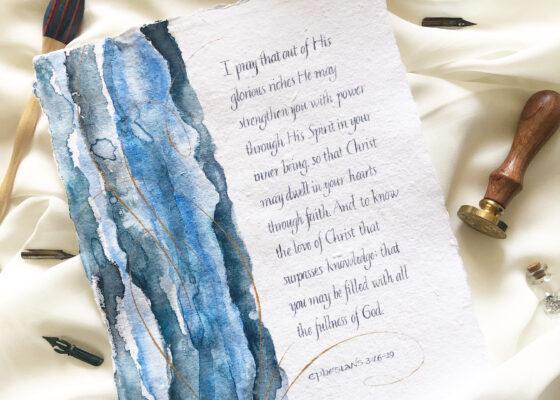 Bible Verse waves upright Italic