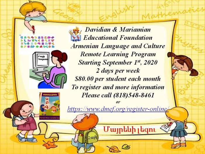 Remote Learning Program Starting September 1st, 2020