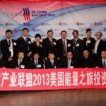 US-China 2013