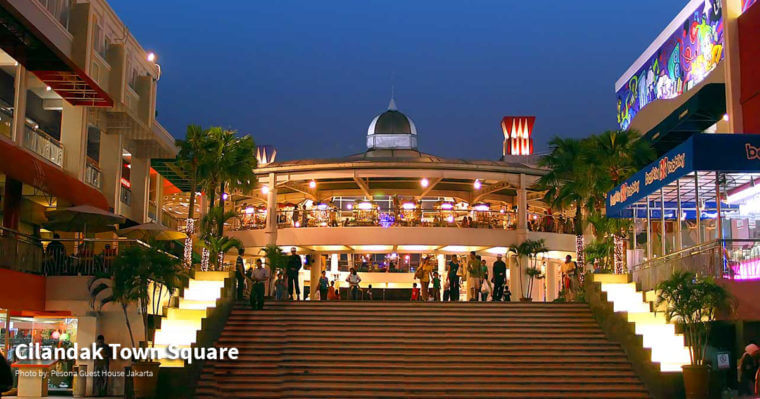 Cilandak Town Square