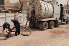 شركة تنظيف بيارات بالليث بمكة المكرمة