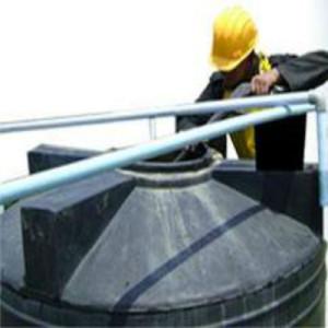 شركة تنظيف خزانات برابغ بمكة المكرمة
