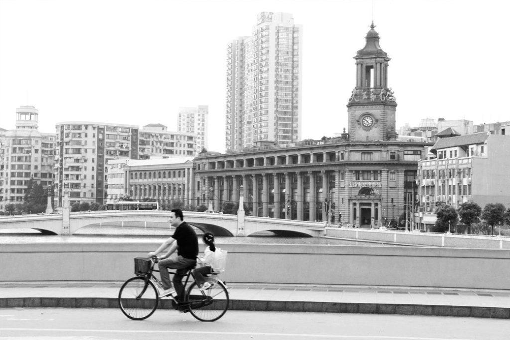 Shanghai : CIFF