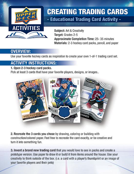 upper deck lesson plan teach home elementary kids learn activity art hockey cards