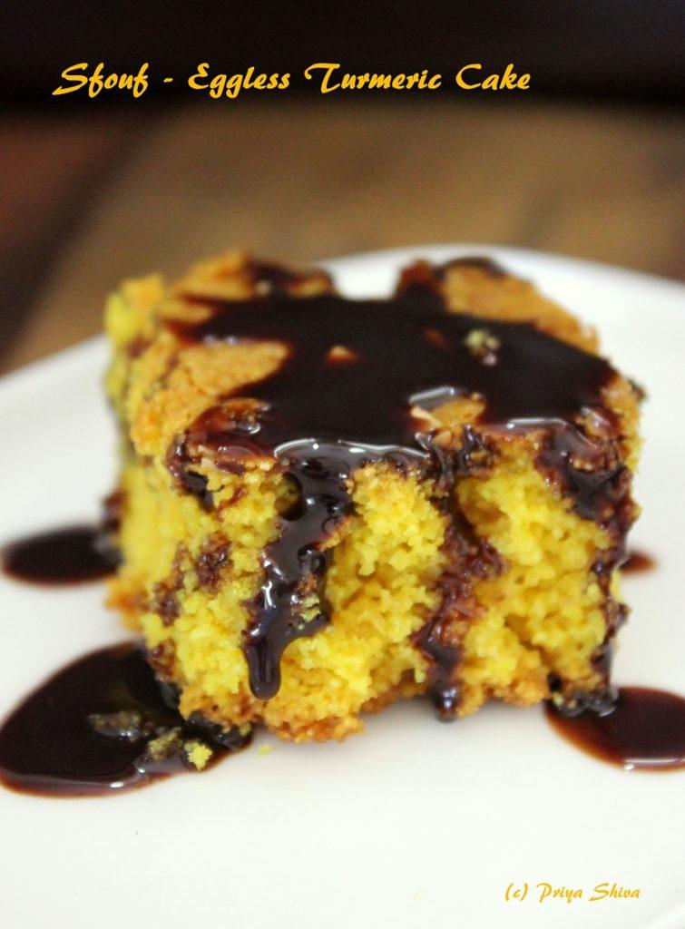 eggless-lebanese-turmeric-cake-sfouf