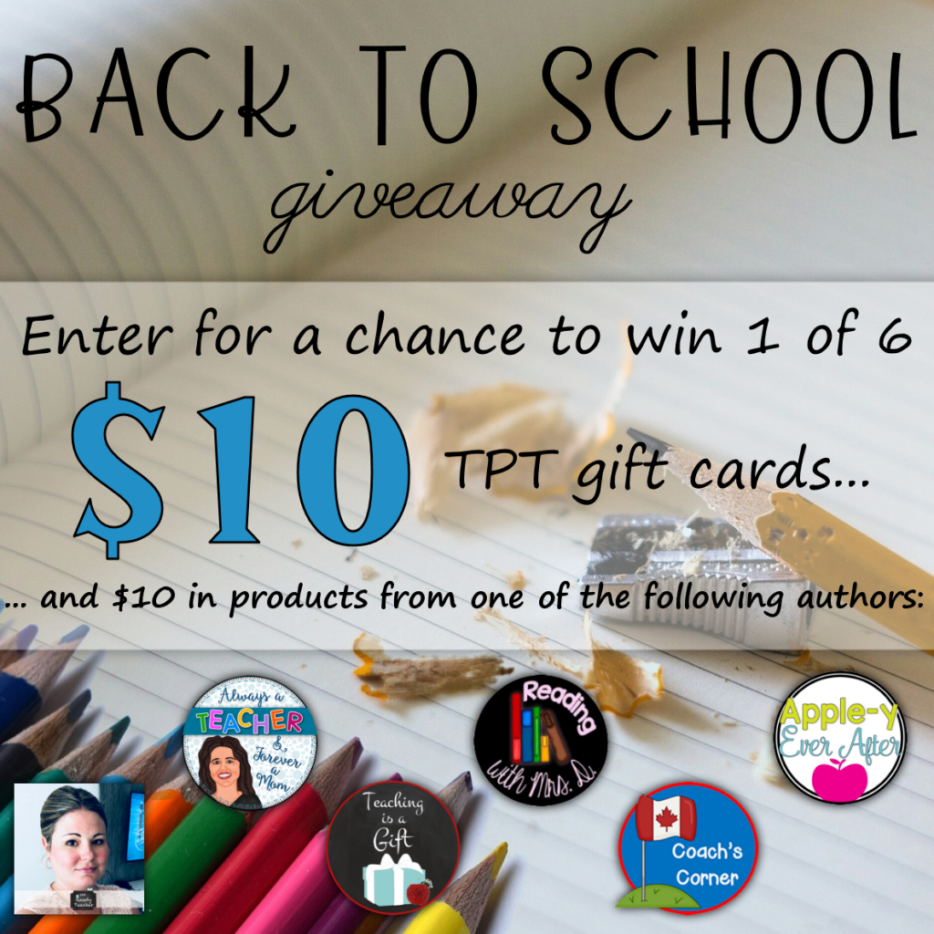 TPT Giveaway