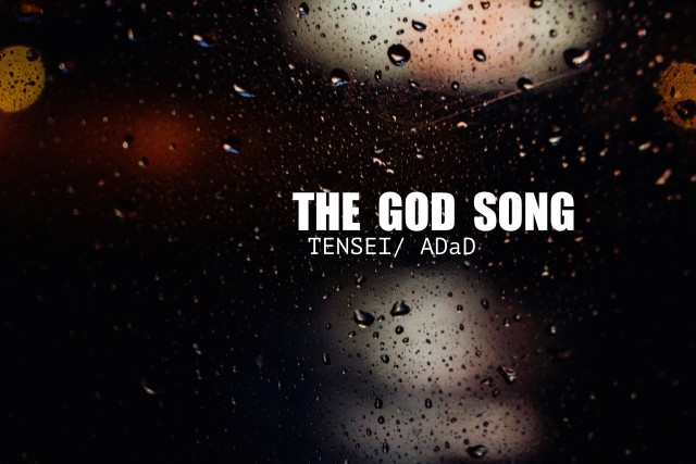 god song pic