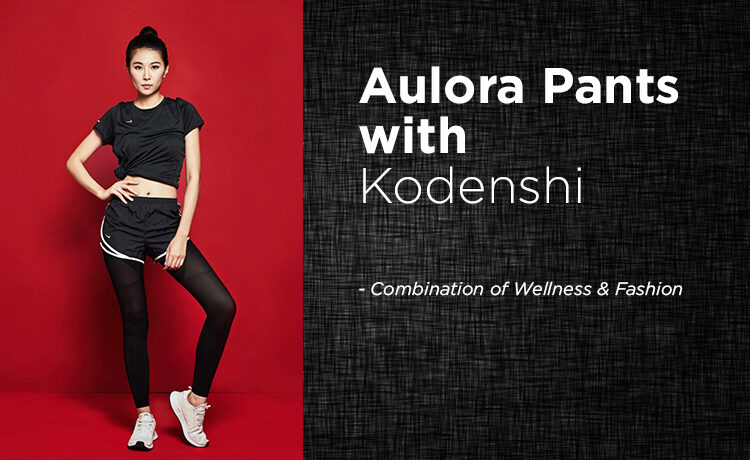 Aulora Pants with Kodenshi Blog Featured Image