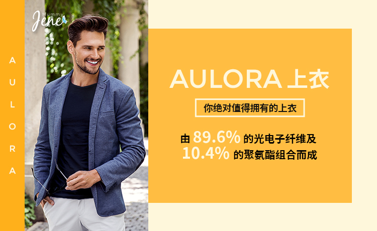 Aulora Tops Cure Back Pain