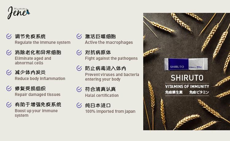 Shiruto Vitamins Of Immunity In Mummyjene