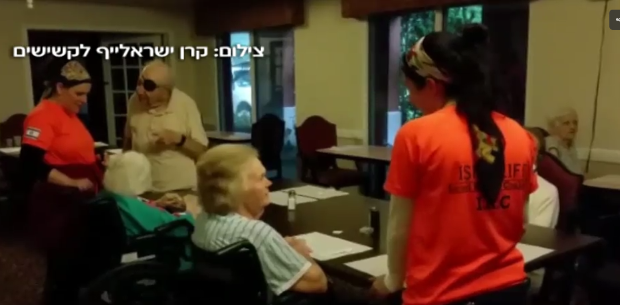 Israeli volunteers help seniors during Tropical Storm Irma