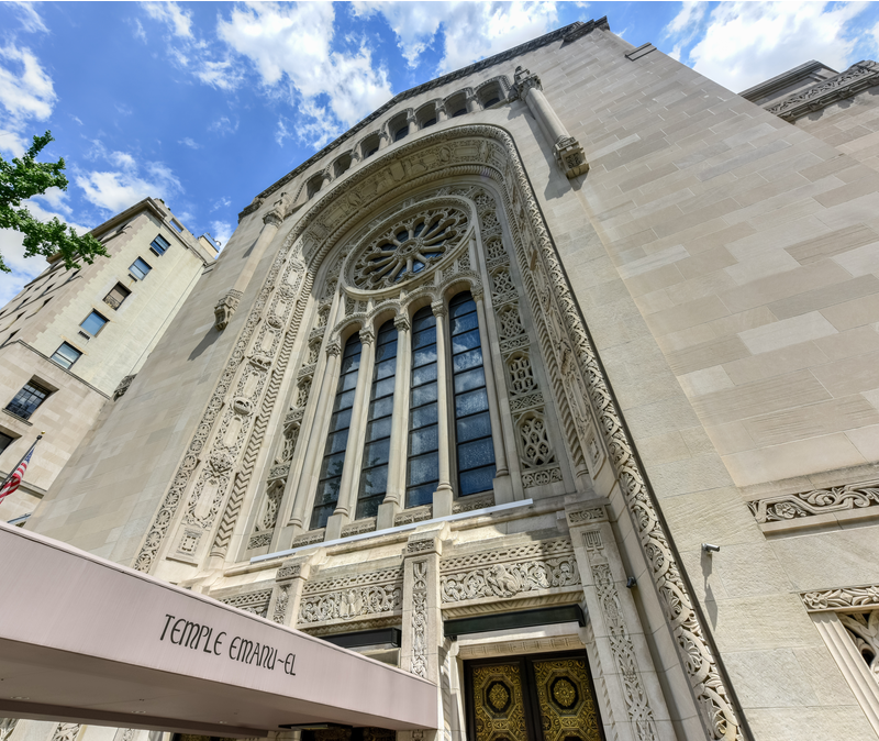 Temple Emanu-El. first Reform temple in the United States