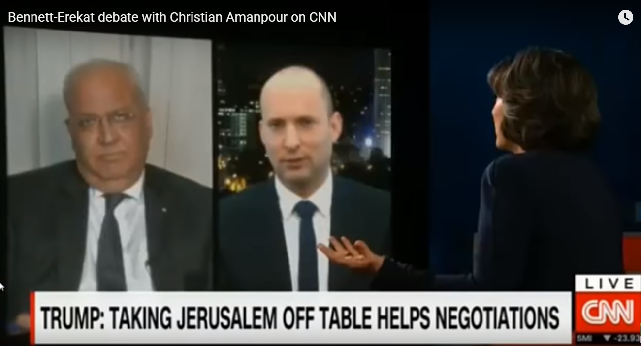 Saeb Erekat and Naftali Bennett debate on CNN moderated by Christiane Amanpour