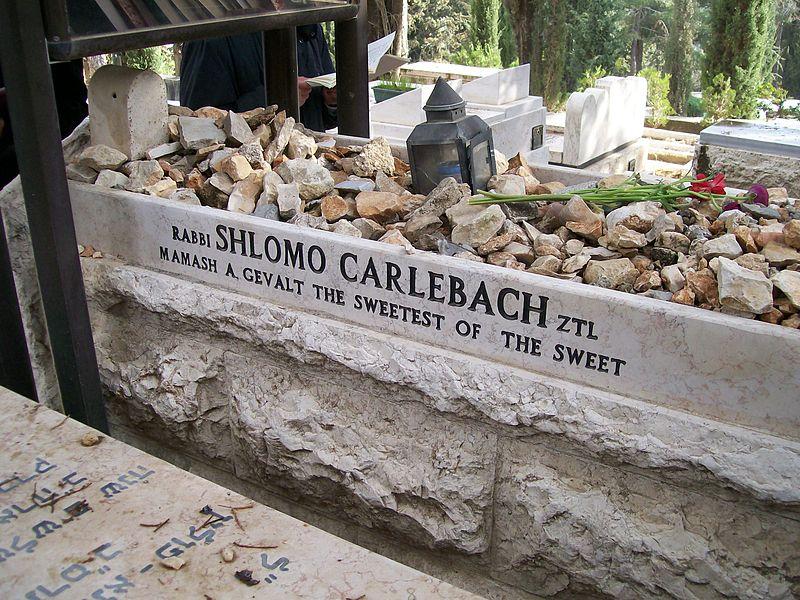 Grave of Rabbi Shlomo Carlebach
