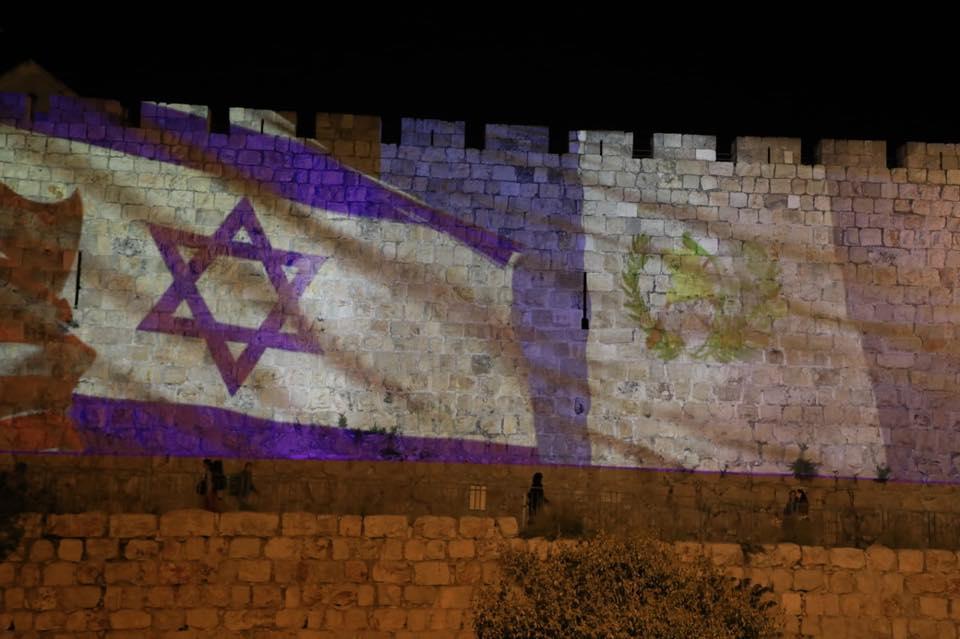 Guatemala Jerusalem Light Show