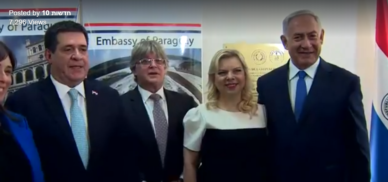 Screenshot of the opening of Paraguay's Jerusalem embassy May 2018