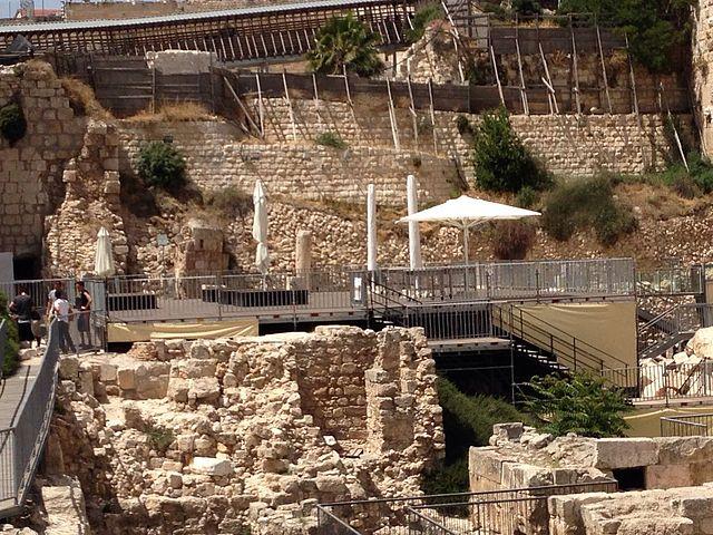 Azrat Yisrael egalitarian prayer plaza, Western Wall