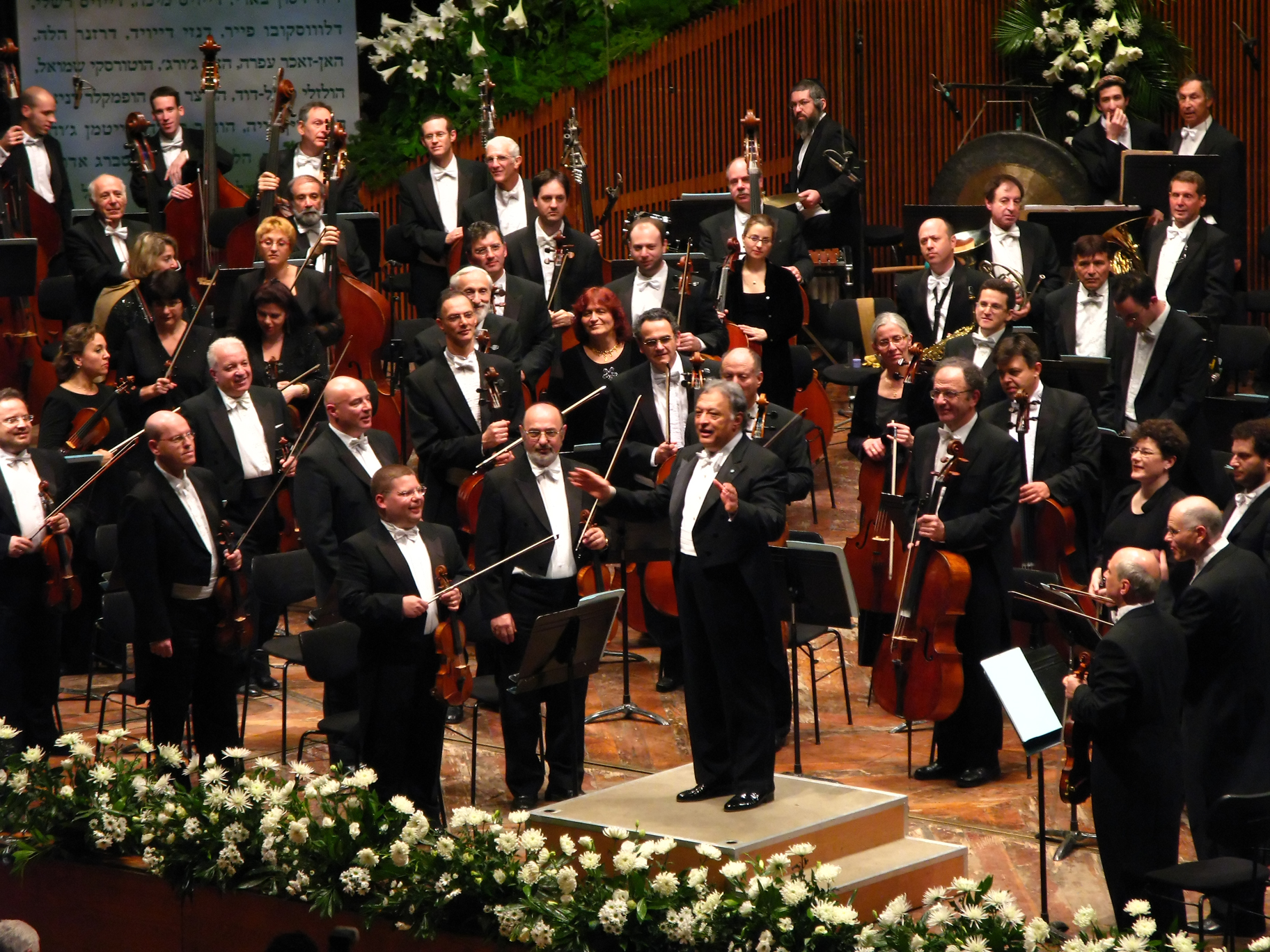 Israel Philharmonic Orchestra (IPO) Yeugene [GFDL (http://www.gnu.org/copyleft/fdl.html) or CC BY-SA 3.0 (https://creativecommons.org/licenses/by-sa/3.0)]