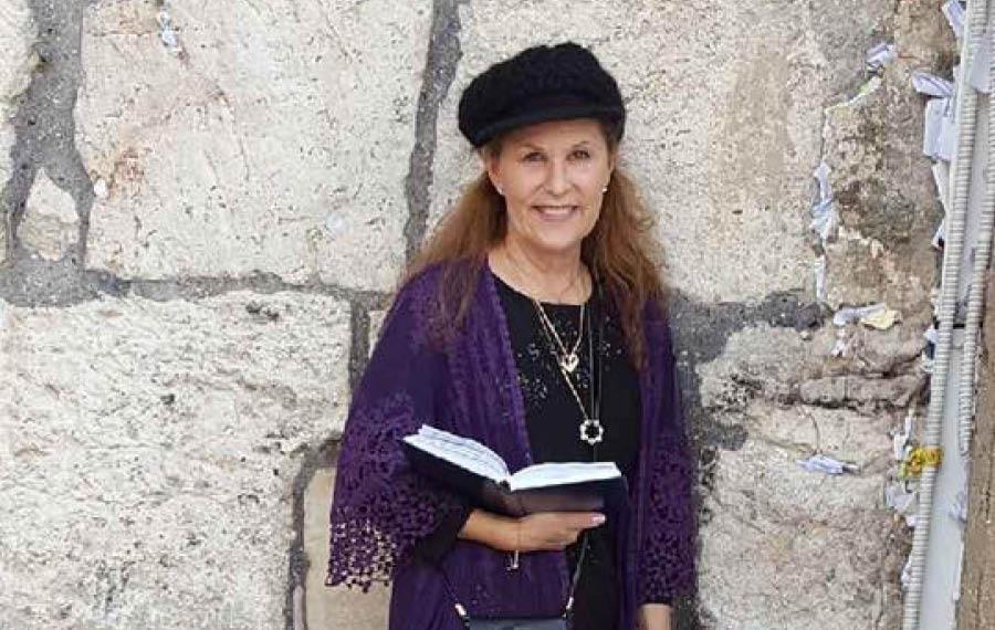 Lori Kaye