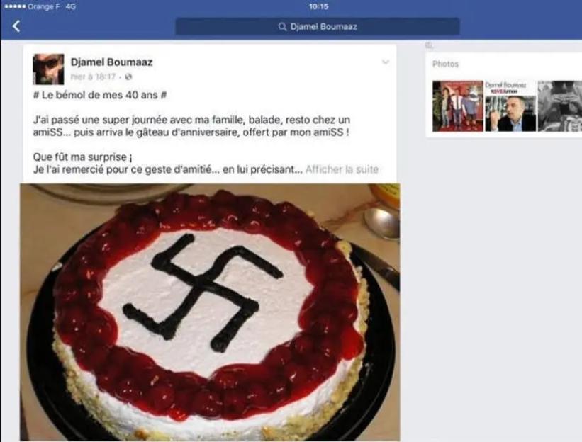 Swastika cake
