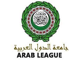 Arab League logo