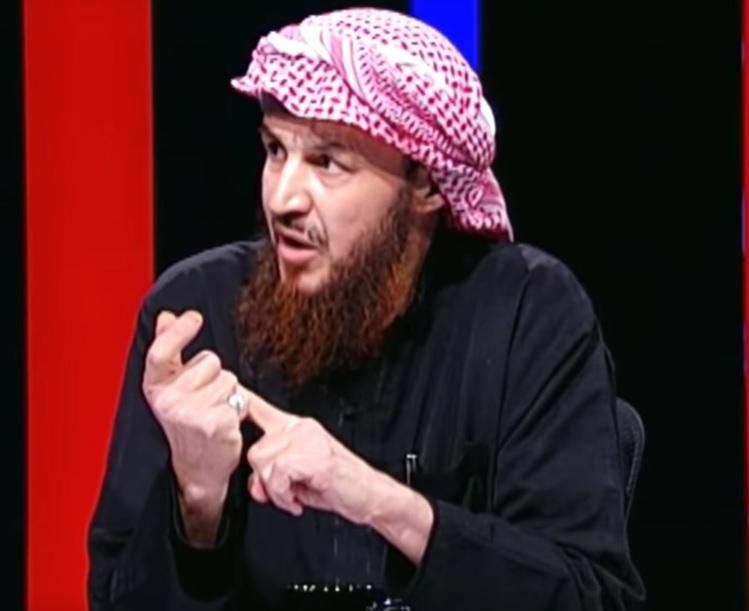 Abu Muhammad al-Maqdisi Joseabdul1995 Wikipedia (https://es.wikipedia.org/wiki/Archivo:Al_Maqdisi.jpg#filelinks)