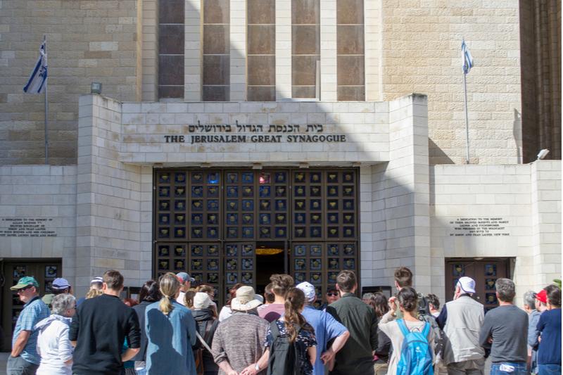 Jerusalem Great Synagogue