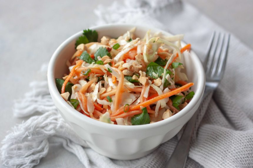 Fresh and flavorful this Papaya Salad will tantalize your taste buds! Vegan, gluten free, and vegan friendly this healthy salad will be on repeat this summer.