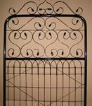 Emu Wire Gate D