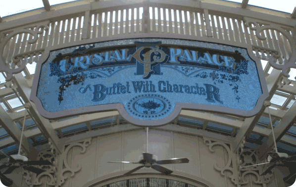 Disney World's Crystal Palace with peanut and tree nut allergies