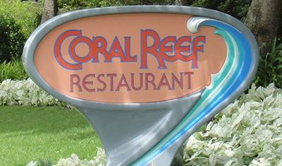Coral Reef Epcot Disney food allergies