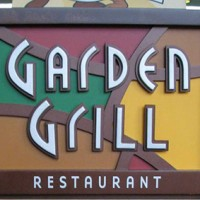 The Garden Grill food allergy Guest Review