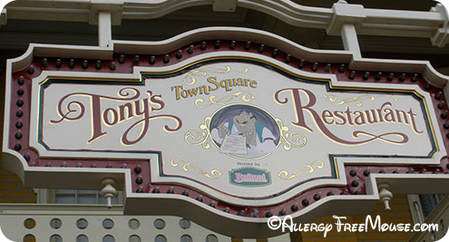 Tony's Town Square dining with food allergies