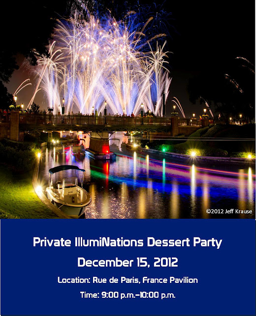 IllumiNations Allergy Free Dessert Party